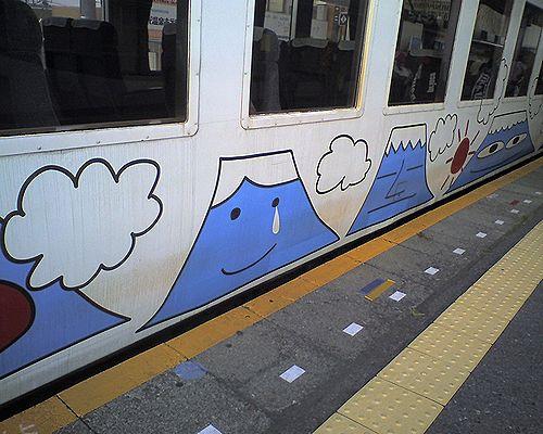 富士急行2000形・車体の絵(一部)(2010年8月29日・河口湖駅)