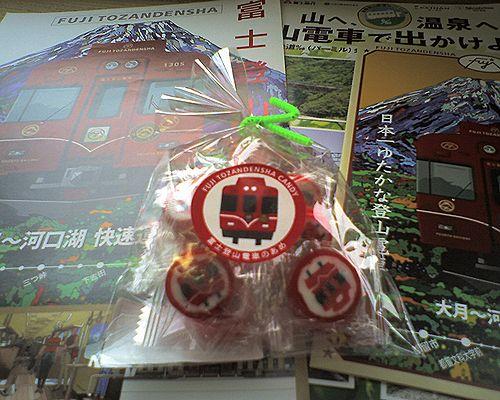 富士急行「富士登山電車のあめ」車内(2010年8月29日)