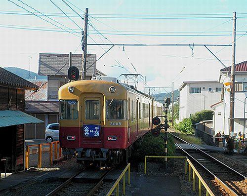 大井川鐵道モハ3000系(2011年9月13日・五和駅)