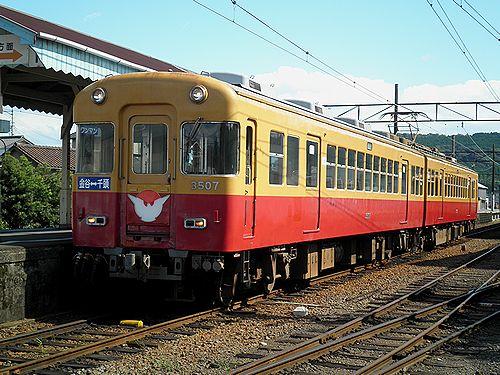 大井川鐵道モハ3000系(2012年10月7日・新金谷駅)1