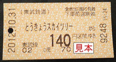 PA310013.jpg