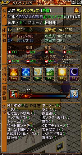 RedStone 12.07.04[04]