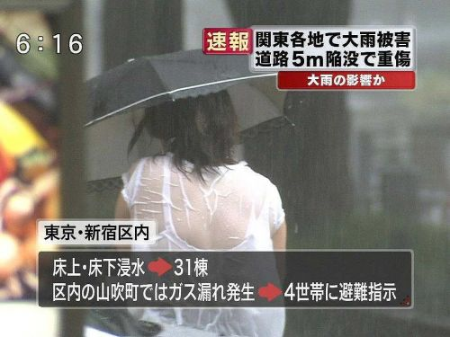 【三次】 濡れて透けブラしちゃってるJK画像が集まるスレ! 52枚 part.7 No.13