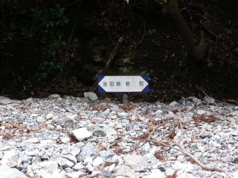 青川2012