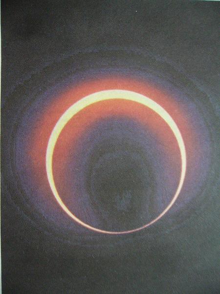 H24.5.21金環日食縦
