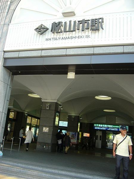 松山市駅縦