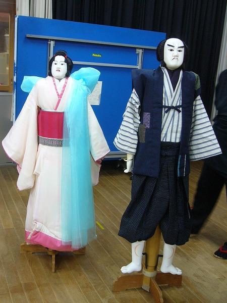 太郎と乙姫