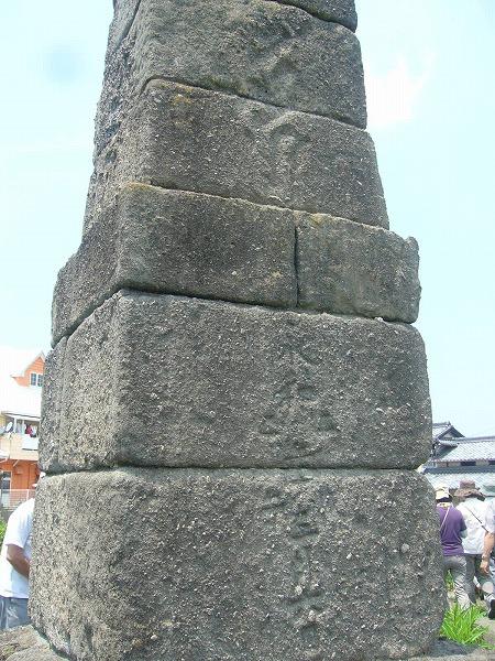 石の塔に刻まれた文字