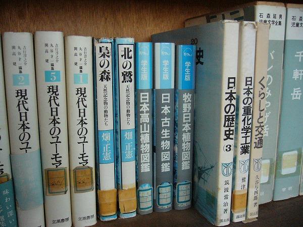 粟島中図書室本
