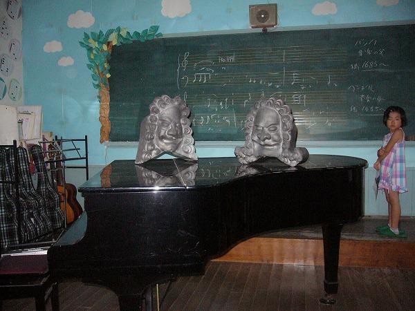 粟島中学音楽室