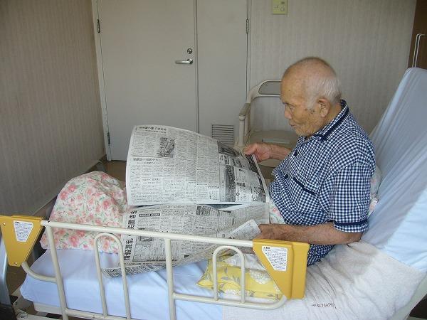 新聞を読む爺ちゃん