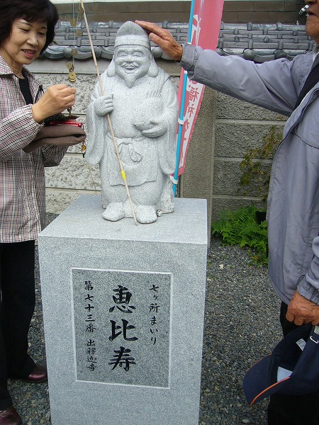 出釈迦寺の七ヶ所参り