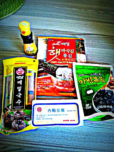 KoreaShop_02.jpg