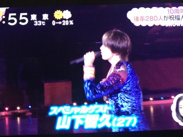 Zip!-2012/9/9タキ翼東京ドームコン