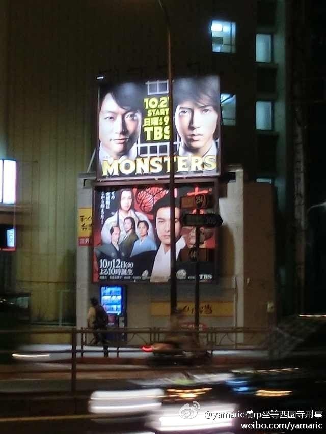 夜の街頭に照らされる看板も素敵っ!