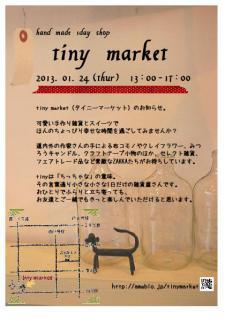 titinymarket20130124jpg