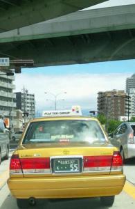 12.5金タクシー