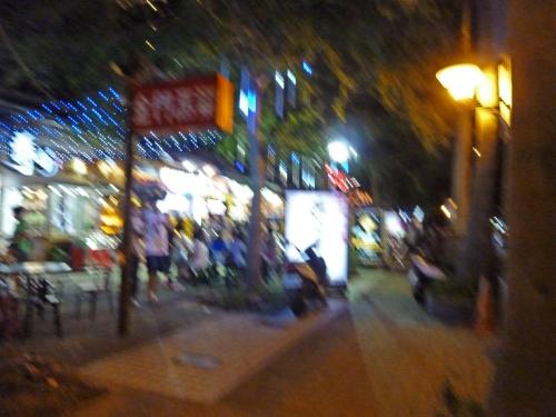 .台湾夜市 (1)_resized.jpg