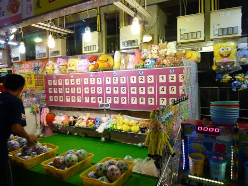 .台湾夜市 (2)_resized.jpg
