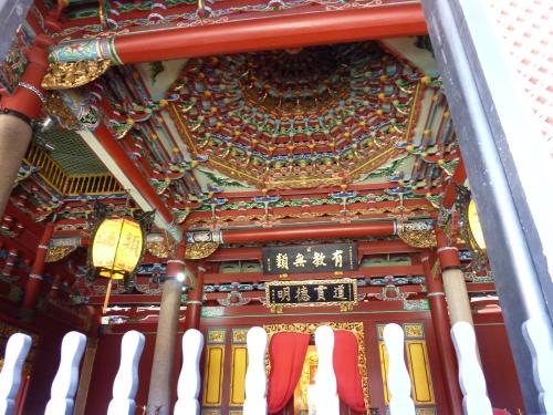 孔子廟 (6)_resized.jpg