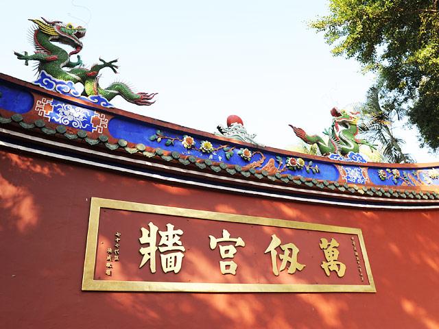 孔子廟 (7)_resized.jpg