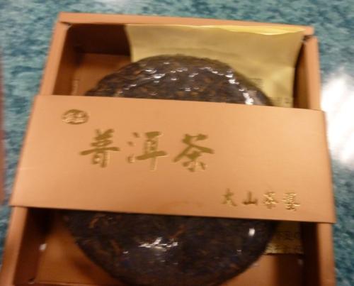 大山茶芸店 (7)_resized.jpg