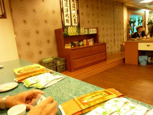 大山茶芸店 (2)_resized.jpg