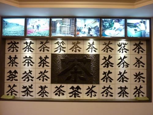 大山茶芸店 (20)_resized.jpg