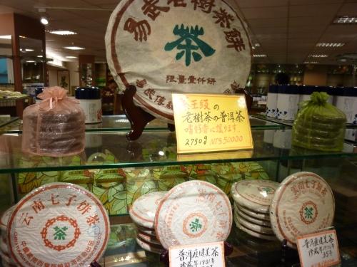 大山茶芸店 (18)_resized.jpg