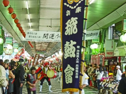 琉球祭り 022_resized.jpg