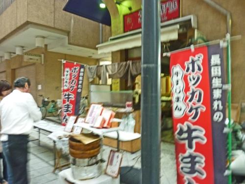 琉球祭り 033_resized.jpg
