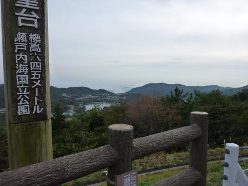 清荒神 003_resized.jpg