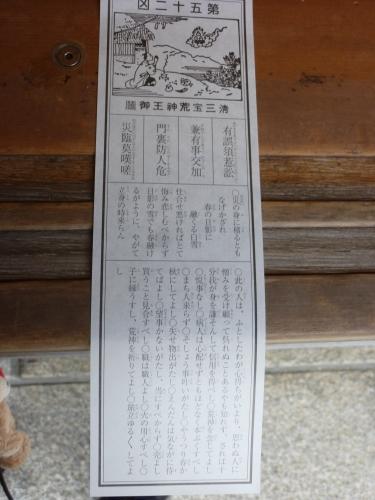 清荒神 011_resized.jpg
