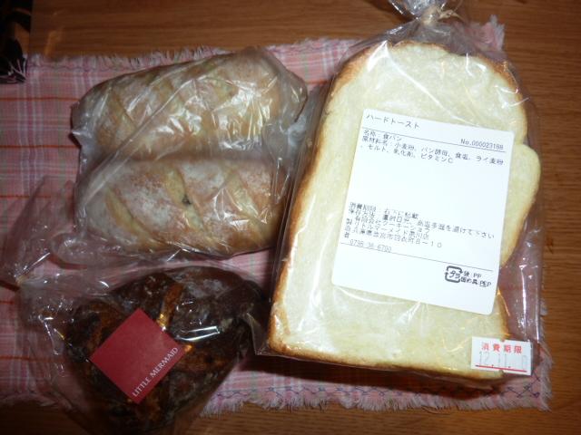 真理ちゃんBDランチ 018.JPG