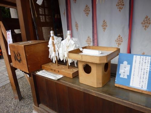 ③八坂神社 (4)_resized.jpg