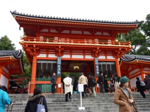 ③八坂神社 (1)_resized.jpg