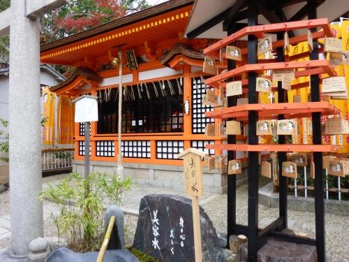 ③八坂神社 (7)_resized.jpg