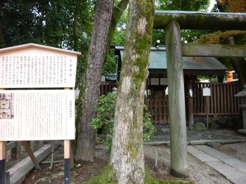③八坂神社 (8)_resized.jpg