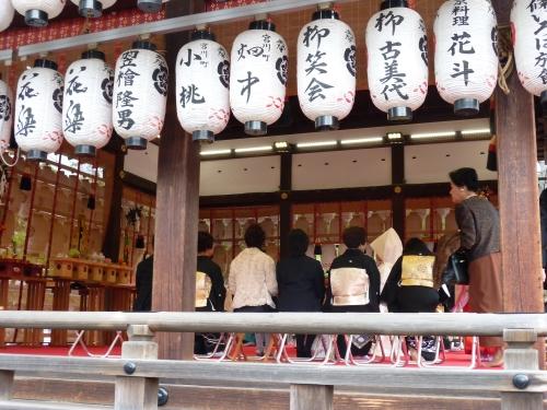 ③八坂神社 (5)_resized.jpg