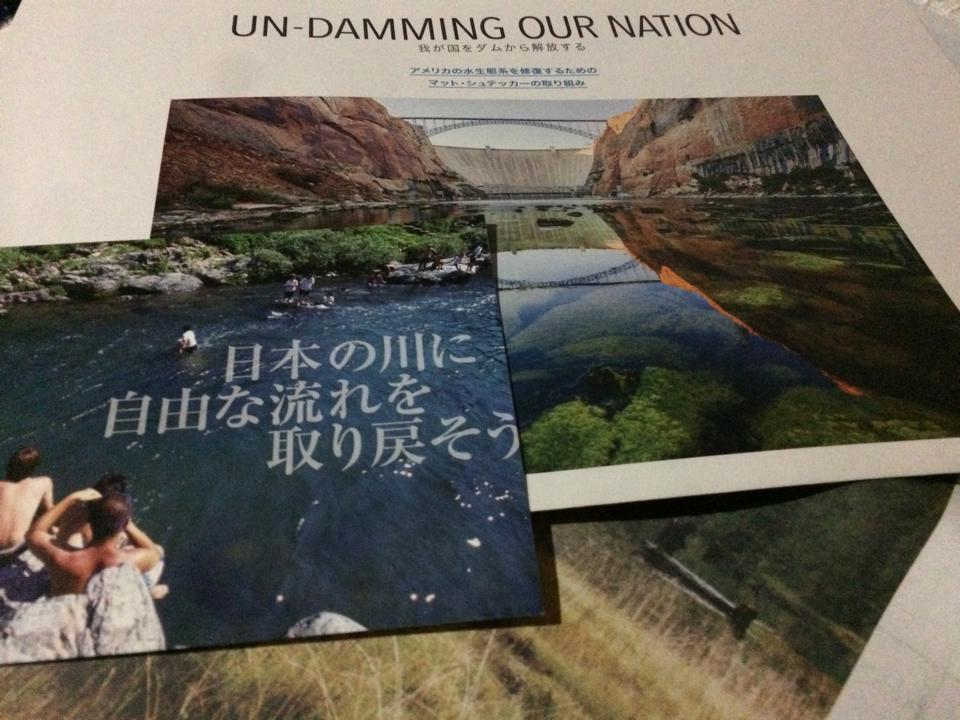 damnation1