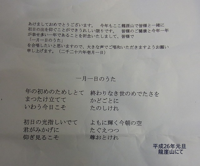 ☆R1046510