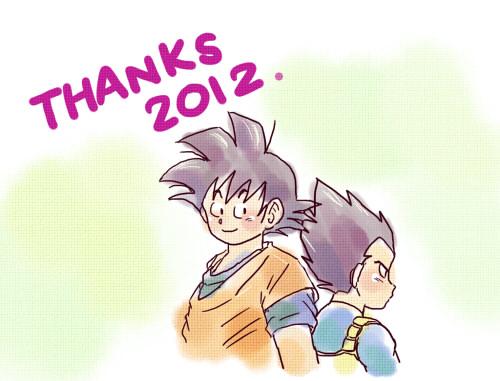 Thanks2012.jpg