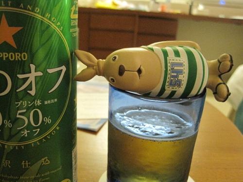 OGINAWA 303-1