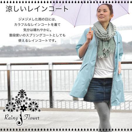2660593_0_convert_20120705081637.jpg