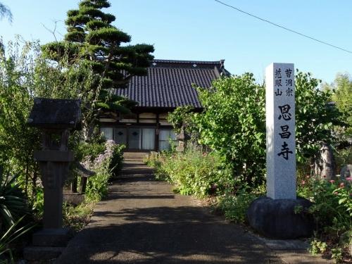 1恩昌寺 (1200x900)