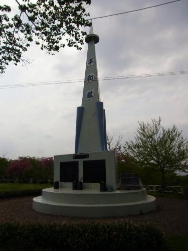 5平和の塔 (900x1200)
