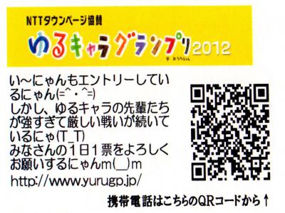 縺・・縺ォ繧・s・胆convert_20121102214047