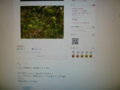 P1070567_convert_20121104203217.jpg