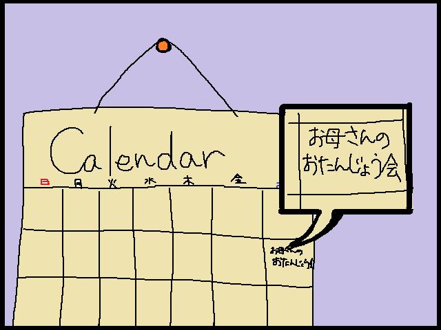 20120603 1