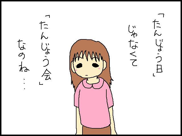 20120603 2